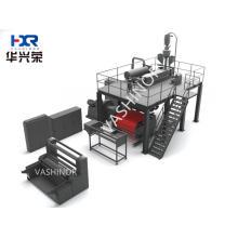 Making Machine Meltblown Spunbound agricultural area