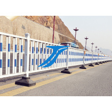 Municipal Fence, Traffic Safety Road Barrier for Road
