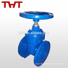 DIN F5 Resilient wedge non rising stem food grade gate valve for water