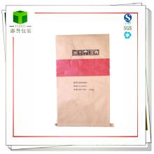 Bolsa de papel de costura personalizada CMC