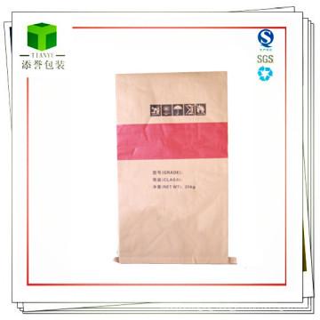 CMC Customized Seam Bottom Paper Bag