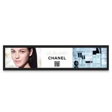 """Pantalla de monitor de señalización digital para publicidad exterior de 24 """"37"""""""