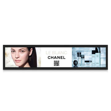 "24 ""37"" Digital Signage Monitor Display für Außenwerbung"