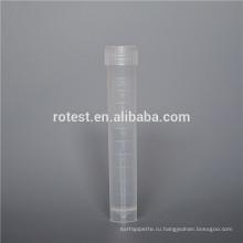 лабораторные расходные материалы стерилизованные пластиковые криопробирки