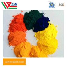 Dyes and Pigments Light Fast Rose Toner-1 P. V. 1