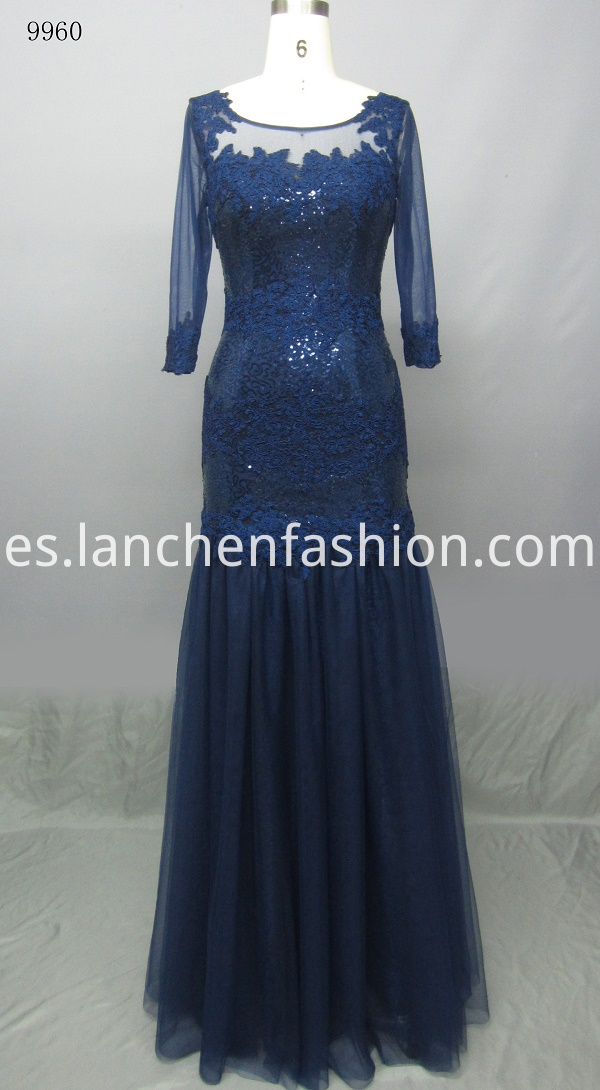 Noble Tulle Prom Dress