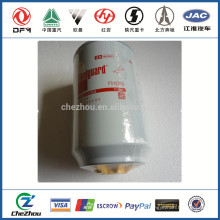 Dongfeng truck engine parts Oil Filter FS19922 for diesel engine