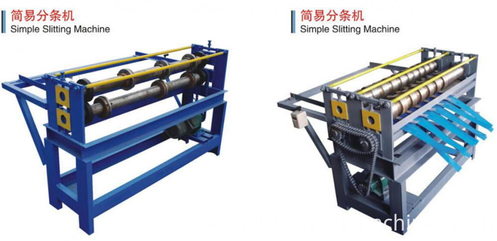 simple slitting machine