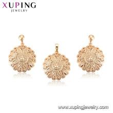 64791 xuping newest zircon african fashion No stone luxury jewelry set