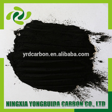 1000 iodine coconut shell activated charcoal powder plant