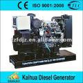 Grupo electrógeno diesel de potencia pequeña 16KW