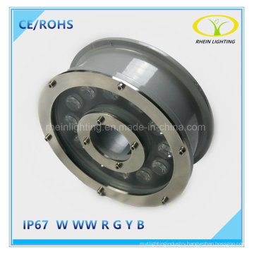 12W LED Underwater Light for Fountain