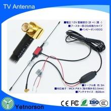 Горячая продажа автомобильного стекла крепление DAB DVB TV активная антенна с высоким коэффициентом усиления с разъемом F / IEC SMB