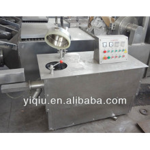 Wet mateial high speed mixing granulator