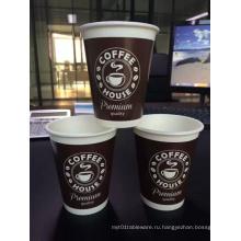 Кофе/чай бумажные стаканчики & SIP крышки-10 унций одноразовые для горячих напитков