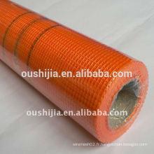 Soyez bienvenue en maille collante en fibre de verre (usine)
