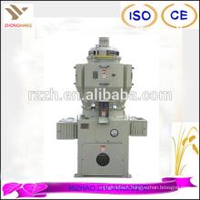 MNMLs type Rice mill machinery price