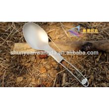 Colher Titanium da forma da alta qualidade, spork titanium, spork titanium de dobramento