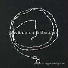 Женская любимая 925 серебряная цепочка оптом