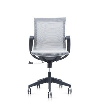 Low back stylish simple ergonomic mesh comfortable office chair