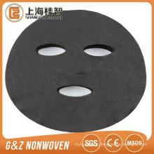 черный dyllance ткани чистки nonwoven маска для лица