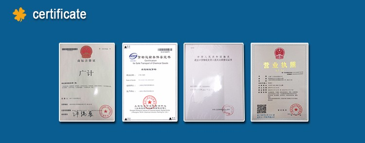 Specialty production high pureness desiccant paper manufacture