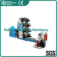 Serviette4 Color Flexo Printing Machine (CH804-400)
