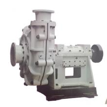 200UJ High Head Mine Slurry Pumps