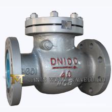 Задерживающий Клапан качания (H44H-40)