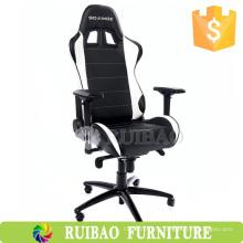 Китай Поставщик высокого качества Лежащий стул Вращающийся кожаный кресло для кресла