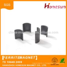 Latest design High Performance ceramic Ferrite Motor Arc Magnet
