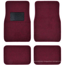 New Carpet Car Floor Mats 4 PC Set for Cars Trucks Suvs with Heel Pad -Front and Rear Mats Universal Classic Matching Heel Pad