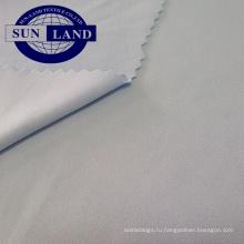 ЗАМЕНИТЕ 92% переработанного полиэстера 8% спандекс из одного джерси ткани для спортивной одежды