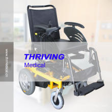 Регулируемая по высоте электрическая инвалидная коляска