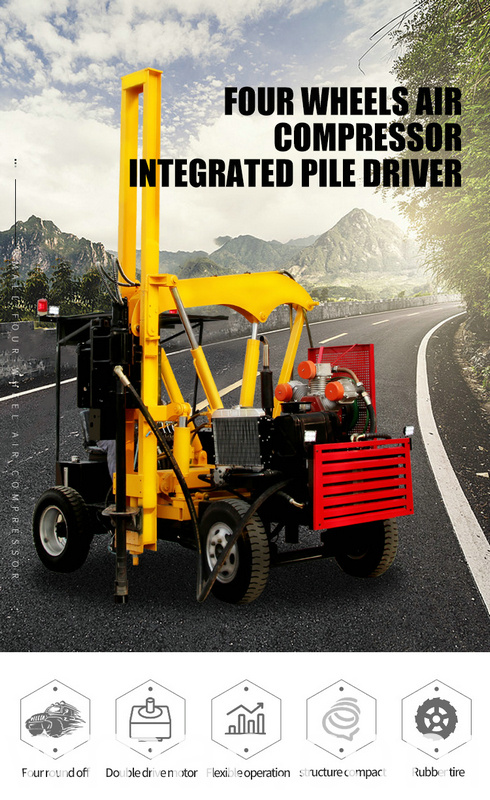Four wheels air compressor integrated pile driver01