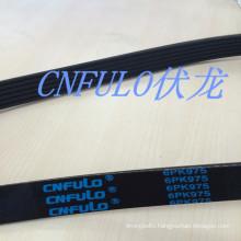 Poly V Belt, V Ribbed Belt, Pk Belt, Ribbed V Belt, 6pk975