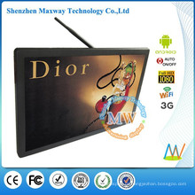 21,5 polegadas parede rede publicidade android player