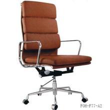 Hot Sale Mobilier de bureau Chaise ergonomique en cuir épais (FOH-F77-A)