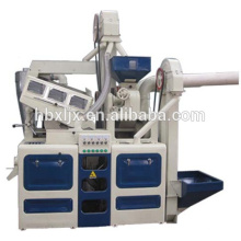 new conditon rice mill ,hammer mill ,polisher machine and grain dryer