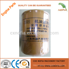T23C01 oil filter HST fuel filter HST hydraulic filter