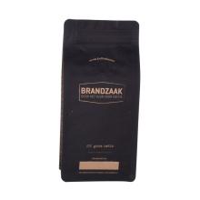 250 g / 500 g / 1 kg kundenspezifischer Beutel mit flachem Boden für Kaffeebohnen