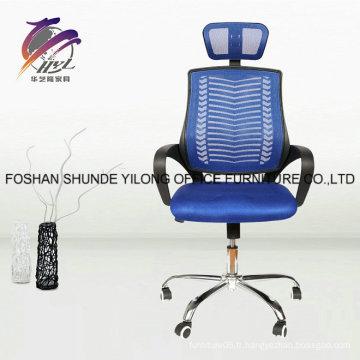 Chaise de meubles de bureau de fabricants chinois Chaise de meubles de bureau de meubles