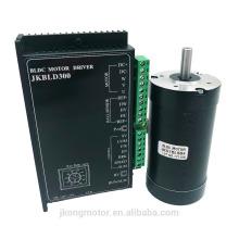 Chine produit Brushless dc moteur 12V 24V 180W 57mm