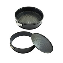 "10"" Round Cake Pan with Removable Base"