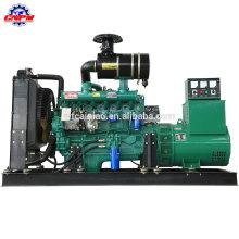 R6105AZD1 générateur diesel 102KW groupe électrogène diesel spécial génération d'énergie R6105AZD1 complet cuivre six cylindres groupe électrogène diesel