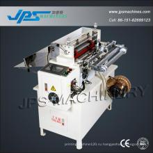 Автоматический самоклеящийся печатный резец для этикеток