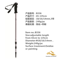 Adjustable Walking Trekking Stick Poles