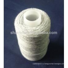 супер тонкая овечья шерсть пряжа 2/26nm для вязания