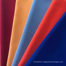 2020 plain dyed wholesale modern ottoman fabric india
