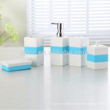 набор для ванной комнаты с силикон, набор из 5, 5шт керамическая с силиконовой Ванная комната набор